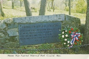 British Soldiers' Grave; late  	20th century